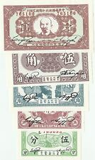 A Lot of China Early Communist Specimen Banknotes/ Paper Money/ Bills. (5Pcs)