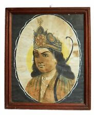 Vintage Collectible Rare Beautiful Indian God Shree Ram framed Painting i54-23