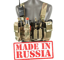 Russian Vest military army paintball multicam airsoft chest rig AK molle d3cr