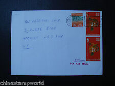 China cover fm hk to Norwich,UK with three stamps(block of 2)