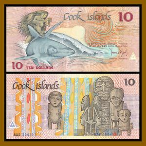 Cook Islands 10 Dollars, 1987 P-4 Low 3 Digits S/N 000411 Shark Unc