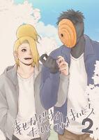 Naruto dojin Zenbu Deidara B5//68p japanese manga book sasori x deidara