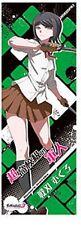 Dangan Ronpa Future Naegi Kirigiri Junko Enoshima Evil Mukuro Ikusaba Poster 5!