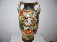 Very Old Antique Pottery Flowered Vase