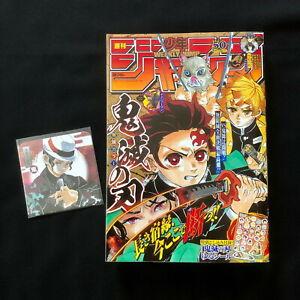 Weekly Shonen Jump 2019 No. 50 Demon Slayer Chainsaw Man Shueisha Magazine Japan