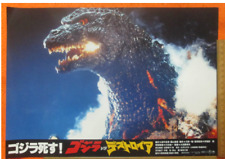 GODZILLA VS. DESTROYAH Lobby card  movie japan 36.5x25.5cm