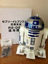 Star Wars R2 - D2 type thermal refrigerator limited 1000 1/1 Life Size