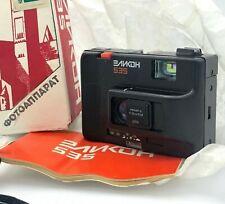 Vintage Elikon 535 Camera 35mm F 3.8 MINAR-2 NEW Retro NOS Lomography Soviet Old
