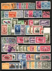 Panama Air Post #C2 / #C136 1929-1952 Mint & Used