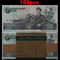 Set of 100pcs Asian 5 Yuan Banknotes Brand New Collections UNC