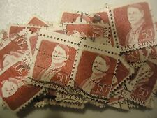 """Lucy Stone """"1965-79"""" Prominent Americans CV $25.00 Scott no.1293 -100 pack"""