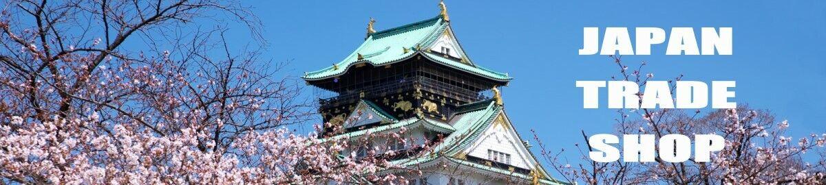 JAPAN TRADE SHOP