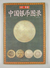 The List of China Silver Coins