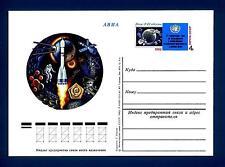 USSR - RUSSIA - Cartolina - 1982 - 4k - L'uomo nello spazio - Space