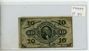 FR. 1255 10 TEN CENTS THIRD ISSUE FRACTIONAL CURRENCY #391