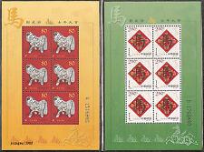 China 2002-1 New Year of the Horse 2V S/S Zodiac Animal 馬兑奖小版