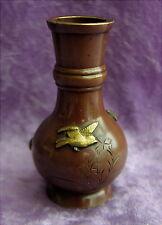 Alte Kleine Bronze Vase China oder Japan 19 Jahrhundert