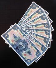 China, Central Bank of China, $10, 1928, P-197h, UNC