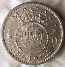 1975 MACAU PATACA - Excellent Vintage Coin - BARGAIN BIN #152