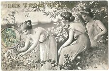 THREE GRACES Beautiful Ladies Classical Dresses Vintage French PC 1905