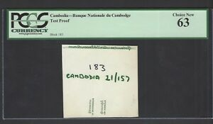 Cambodia - Banque National du Cambodge Test Proof Vignette Unciruclated