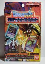 Rare Japanese Digimon Card Digital Hazard Ultimate Battle Set Starter Deck