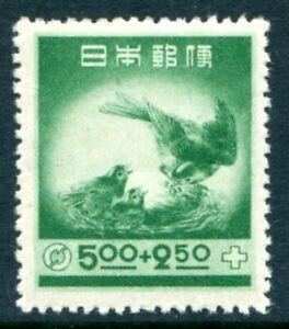 Japan Semi Postal Stamp Scott #B10 Bird Feeding Young