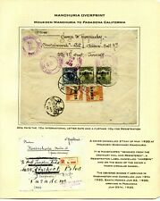 """Weeda China Manchuria Registered cover, Forwarded, """"Removed from Ordinary Mail"""""""