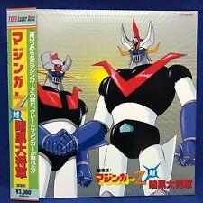 Mazinger Z Vs Ankoku Daishogun Japan Anime Ld Laserdisc LSTD01014 Groß Robot