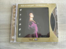 c pop 汉语流行音乐 DSD CD audiophile 港臺 ANITA MUI 梅艳芳 Bad Girl 粤语流行音乐 HONG KONG 华语流行音乐