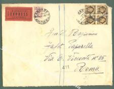 ERITREA, occupazione inglese. Lettera espresso del 24.6.1952 per Roma.