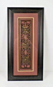 "Kirkland Moroccan Dark Brown Framed Wall Art Home Decoration 11 1/2"" x 23 1/2"""
