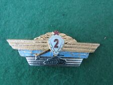 SOVIET RUSSIAN ARMY PROFICIENCY TANK BADGE SECOND CLASS