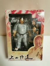 Medicos Entertainment Mas Oyama Figure Very Rare Karate Kyokushinkai
