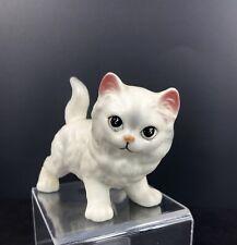 White Persian Cat Kitten Figurine Norcrest A851 Vintage