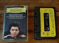 Yevgeny Kissin, Schubert, Brahms, Liszt Piano Works DG TESTED EX