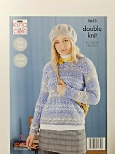 """Knitting Patterns for King Cole Fjord Fair Isle Yarn - Some up to 50"""""""