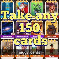 Take any 150 Coin Master Cards Pack | Santa | Lettuce | Lenny | Palette Card
