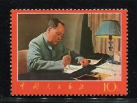 China Stamp 1967 W7-1  Chairman Mao Poem   OG