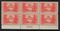 SCOTT 748 1934 9 CENT GLACIER NATIONAL PARK ISSUE PB OF 6  MNH OG VF CAT $20!