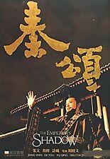 Emperor's Shadow - Region 2 Compatible DVD (UK seller!!!)  You Ge, Wen Jiang NEW