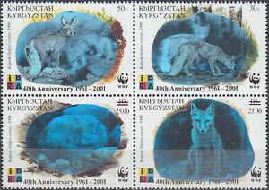 Kyrgyzstan WWF Corsac Fox Hologram 40th Ann WWF O/P 2001 MNH-12 Euro