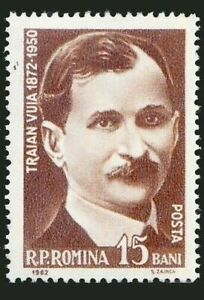 Romania 1962 MNH, Traian Vuia, Inventor & Aviation pioneer, Helicopter Design