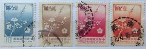Taiwan Used Stamps - 4 pcs Taiwan Stamps