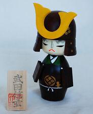 Japanese Kokeshi Doll - Handmade in Japan - Takeda Shingen