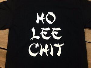 FUNNY T Shirts Funny T shirts Retro T Shirts Ho Lee Chit Fancydress T Shirts