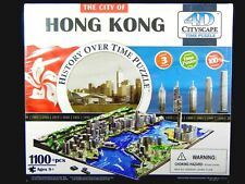 THE CITY OF HONG KONG ~ History Over Time Puzzle ~ 1100+pcs ~ 4D Landscape NEW