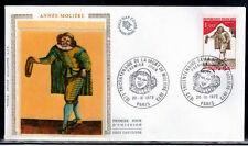 FRANCE FDC - 863 1771 2 MOLIERE PARIS 20 10 1973