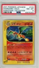 Pokemon Japanese Charizard Holo Expedition 1st Ed. 103/128 PSA 8 NEAR MINT-MINT