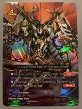 FUTURE CARD BUDDYFIGHT MARCH OF SILVER MOON GEIL LUNA (CURSE DRAGON) S-SS01A RRR